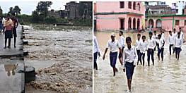 नवादा में बारिश से कई इलाके जलमग्न, पुल के ऊपर से गुजर रहा है पानी