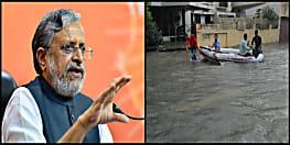 बिहार हुआ पानी-पानी...डूबी स्मार्ट राजधानी, सुशील मोदी बोले- आपदा में धैर्य रखें