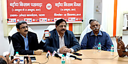 बैंक ऑफ़ बडौदा करेगा बड़ौदा किसान पखवाड़ा का आयोजन, किसानों को दिया जायेगा सुविधाओं का लाभ