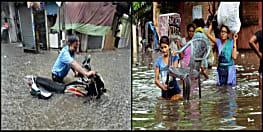 मौसम विभाग जारी किया रेड अलर्ट, बिहार के इन जिलों में कल भी होगी भारी बारिश