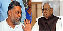 पप्पू यादव का हमला, नीतीश जी यह सुशासन है या जंगलराज ? दीपावली के दिन अपराध के अंधकार में डूब गया बिहार, शर्म आती है