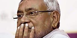 बेगूसराय में CM नीतीश के 'सुशासन' के दावे फेल ! 72 घंटों में 6 लोगों की हत्या