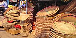 दीपावली के बाद अब छठ पूजा की शुरु हुई तैयारी, शहर में सजने लगे सूप-डलिया के बाजार