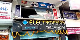पटना के इलेक्ट्रॉनिक दुकान में चोरी मामले मामले में पुलिस के हाथ खाली, 50 लाख के सामानों की हुई थी चोरी