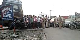 समस्तीपुर में  बच्चे के अपहरण के बाद बवाल, पुलिस-पब्लिक में भिड़ंत