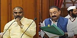 MLC मनोज यादव ने सदन में कहा- मेरी जान को खतरा है, मंत्री बोले जांच करवा लेंगे