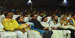 पश्चिम बंगाल में प्रशांत किशोर का चला जादू, उपचुनाव में तीनों सीटों पर TMC की जीत