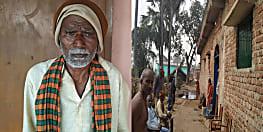 बिहार का यह गांव है सौ प्रतिशत शाकाहरी, मांसाहार को हाथ भी नहीं लगाते हैं लोग