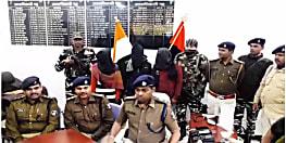 मुजफ्फरपुर पुलिस को मिली दोहरी सफलता, कुख्यात नक्सली के साथ दो अपराधियों को किया गिरफ्तार