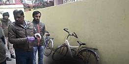 पटना में कॉल सेेंटर के बाहर प्रेमिका से बहस के बाद प्रेमी ने खुद को मारी गोली, मौके पर मौत...