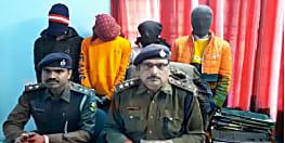 गया पुलिस ने मोटरसाइकिल चोर गिरोह का किया पर्दाफाश, चार को किया गिरफ्तार