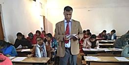बिहार के इन 4 परीक्षा केंद्रों पर STET की परीक्षा रद्द,  फरवरी के अंत में फिर से होगा एग्जाम
