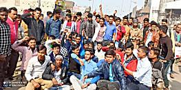 मैट्रिक परीक्षा एडमिट कार्ड से वंचित छात्रों ने रेल ओवर ब्रिज जाम कर किया प्रदर्शन, शिक्षा विभाग के खिलाफ लगाए नारे