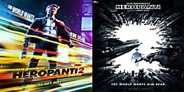 टाइगर श्राफ की 'हीरोपंती 2'- धमाकेदार पोस्टर और रिलीज डेट के साथ हुई घोषणा