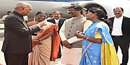 रांची पहुंचे राष्ट्रपति कोविंद, सीएम हेमंत सोरेन ने किया एयरपोर्ट पर स्वागत