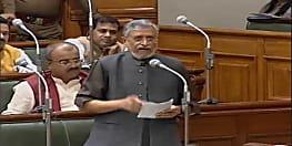 श्रीबाबू के बाद नीतीश कुमार हीं ऐसे CM हुए जिनके शासन काल में बिहार में विकास हुआ,RJD विधायकों ने सुशील मोदी के खिलाफ जमकर की नारेबाजी