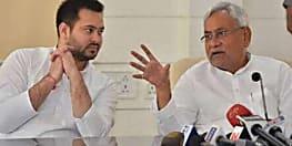नीतीश सरकार का बड़ा फैसला-बिहार में नहीं लागू होगी डोमिसाइल नीति...