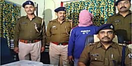 BIG BREAKING : पटना में भाभीजी गैंग का तस्कर 4 करोड़ के ब्राउन सुगर के साथ गिरफ्तार
