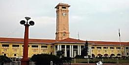 बिहार के 12 जजों का ट्रांसफर,सामान्य प्रशासन विभाग ने जारी की अधिसूचना