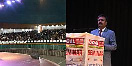 गोल के सेमिनार में छात्रों को मिला नीट में सफलता के टिप्स