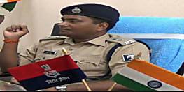 बिहार के एसपी को नौजवानों ने जमकर गरियाया,फिर भी पुलिस कप्तान ने दिखाया दरियादिली