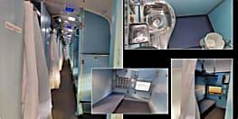 कोरोना वायरस के मरीजों के लिए रेलवे का आइसोलेशन कोच तैयार, सामने आई तस्वीर