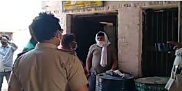 पीडीएस दुकान में छापेमारी, गोदाम सील डीलर हुआ गिरफ्तार