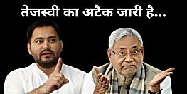 तेजस्वी ने बाहर फंसे मजदूरों के लिए बिहार के लोगों से की अपील कहा-हमें उनके लिए मजबूती से आवाज उठानी होगा...