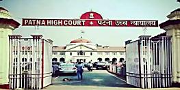 कोटा में फंसे बिहारी छात्रों के मामले पर अब पटना हाईकोर्ट में 5 मई को होगी सुनवाई...