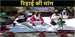 राजद कार्यकर्ताओं ने की लालू प्रसाद की रिहाई की मांग, कोरोना संक्रमण की जताई आशंका