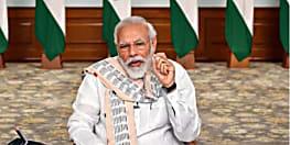 पीएम मोदी ने कहा- भारत की भूमि पर आंख उठाने वालों को मिलेगा करारा जवाब