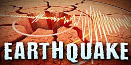 देश के कई हिस्सों में लगातार भूकंप के झटके, भारत पर बड़ा खतरा