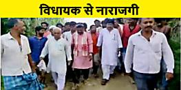 सड़क की मांग को लेकर ग्रामीणों ने की विधायक की फजीहत, हकलाते दिखे विधायक