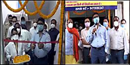 रिम्स में प्लाज्मा बैंक का सीएम ने किया शुभारंभ, कहा-कोरोना के रोकथाम के लिए सरकार कर रही है पूरा प्रयास