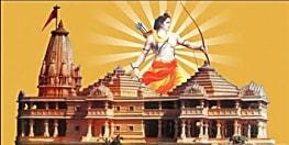 मुहूर्त-तैयारियों से मेहमानों की लिस्ट सबकुछ, राम मंदिर से जुड़ी सभी अपडेट जानिए बस एक क्लिक पर.....