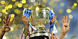 IPL 2020 का शेड्यूल 2 अगस्त को  हो जाएगा फाइनल, वीडियो कॉन्फ्रेंसिंग के जरिए होगी बीसीसीआइ की बैठक