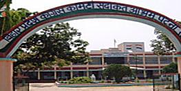 बिहार कांग्रेस ने 4 जिलों में नए जिलाध्यक्षों के नाम का किया ऐलान, आलाकमान से मंजूरी के बाद घोषित हुआ नाम