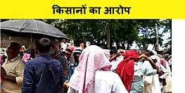 औरंगाबाद में खाद के लिए किसान परेशान, अधिकारियों पर लगाया धक्का-मुक्की का आरोप