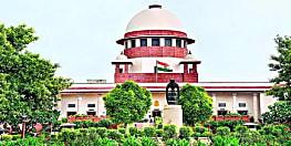 सिविल सर्विस परीक्षा मामला, UPSC ने SC से कहा- परीक्षा को टाला नहीं जा सकता