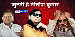 लालटेन थामने के बाद बोलीं लवली आनंद- जुल्मी हैं नीतीश कुमार, आनंद मोहन जैसे पुरुषार्थी को जेल में कर रखा है बंद