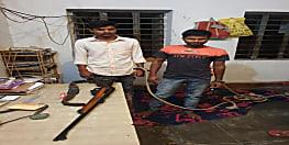 पटना में रायफल के साथ दो गिरफ्तार, मामले की जांच में जुटी पुलिस