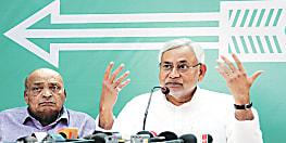 जेडीयू ने अपनी पसंद वाली विस सीटें कर ली तय, नीतीश कुमार  ने पार्टी नेताओं की बुलाई थी बैठक