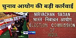 चुनाव आयोग ने सभी DM को दिया सख्त आदेश, वोटर अगर मोबाइल लेकर EVM तक गए तो करें कार्रवाई
