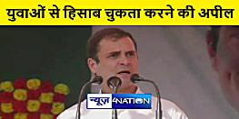 एनडीए सरकार में अडानी और अंबानी जैसे लोगों को तरजीह दी गई : राहुल गाँधी