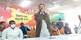 बिहार में कभी भी सरकार गिर सकती है, पार्टी अपनी स्थिति क्षेत्र में मजबूती से बनाएं रखें : चिराग