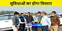 दरभंगा एयरपोर्ट पर बिहार के कैबिनेट सचिव ने की अधिकारियों के साथ बैठक, सुविधाओं के विस्तार पर हुई चर्चा