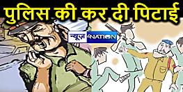 मुजफ्फरपुर छापेमारी करने गयी पुलिस पर हमला के मामले में 10 नामजद, दो आरोपियों को भेजा गया जेल