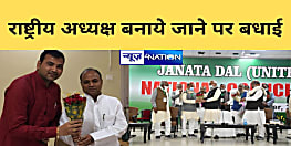 RCP सिंह को जदयू का राष्ट्रीय अध्यक्ष बनाए जाने पर 'सेतु' ने दी बधाई