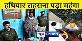 हथियार लहराने का वीडियो वायरल होने के बाद एक्शन में पुलिस, आरोपी को किया गिरफ्तार
