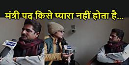 नीतीश के साथ जाएंगे चिराग के एकमात्र विधायक, सीएम से किया मुलाकात, जल्द थामेंगे जदयू का दामन